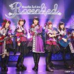 【ガルパ】Roselia 1st Live追加公演終了!ライブ勢の感想まとめ!