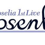 【ガルパ】今日7/23(日)19時から「Roselia 1st Live 追加公演 開催記念特番」放送決定!