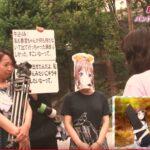 【ガルパ】西本りみさんのバンドリ!聖地巡礼動画公開キタ━━━(゚∀゚)━━━ッ!!お面クソワロタwwww