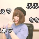 【閲覧注意】「HiBiKi StYle 第74回」の愛美さんとアニーちゃん(ヘビ)がかわいいと話題に(※動画)