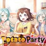 【ガルパ】ポテター3人のコラ画像きたー!
