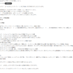 【お知らせ】「思い出のストーリー」実装など!v1.10.0アップデート内容のお知らせきたー!
