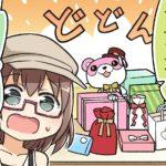 【ガルパ】4コマ第48話「麻弥と贈りたいプレゼント」公開!感想まとめ!