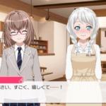 【ガルパ】私、ハンネに嘘つきました…… 日本で浮気してました……!