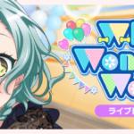 【ガルパ】「What a Wonderful World!」イベスト感想まとめ!日菜ちゃん掘り下げ回!