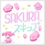 【ガルパ】カバー楽曲「SAKURAスキップ」追加!EXレベル『25』!効率やイベの理想編成など!