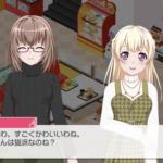 【ガルパ】麻弥ちゃんって猫派なのか!あの人と仲良くなれそうだな!【再掲載】