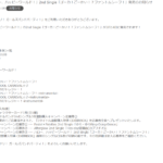 【お知らせ】2月14日(水)ハロハピ 2nd Single「ゴーカ!ごーかい!?ファントムシーフ!」発売のお知らせ