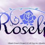 【お知らせ】Roselia 1stアルバムに収録される最新曲「Legendary」の試聴動画公開きたー!アニメ「カードファイト!! ヴァンガード」OPテーマ