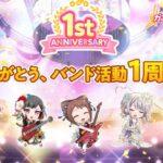 【お知らせ】「1周年記念ムービー第6弾!〜CiRCLE編〜」公開きたー!(※動画)