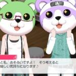 【ガルパ】麻弥イヴがイチャついてて笑う