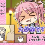 【ガルパ】某番組で嫌いな食べ物がバレバレな彩ちゃんwww(※画像)