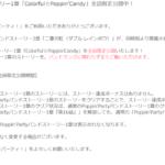 【お知らせ】Poppin'Partyバンドストーリー1章「Colorful☆Poppin'Candy」全話限定公開きたー!【4月27日15時 ~ 5月10日14時59分】