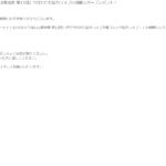 【お知らせ】5月25日に放送された「@ハロハピCiRCLE放送局 第13回」で行われた協力ライブの報酬スタープレゼント!