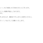【不具合】協力ライブのアクセス障害について【05/08 19:00追記】