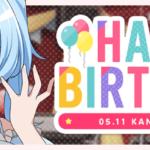 【ガルパ】5月11日は松原花音ちゃんの誕生日♪お祝いセリフ&みんなの反応まとめ!(2018)