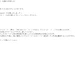 【お知らせ】Roseliaバンドストーリー2章「Neo-Aspect」公開のお知らせ
