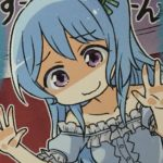 【ガルパ】「もっと!ガルパライフ」単行本の描き下ろし4コマすこ(※画像)