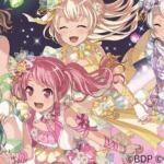 【お知らせ】2018年8月8日(水)発売!Pastel*Palettes 3rd Single「もういちどルミナス」の試聴動画公開!(※動画)