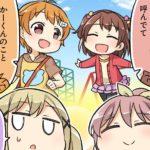 【ガルパ】4コマ第99話「ニックネーム」公開!感想まとめ!ありちょろ