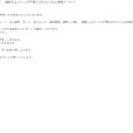 【不具合】アルバム画面から他の画面に遷移した際に、画面右上のヘッダが表示されなくなる現象について【08/09 16:00追記】