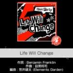 【ガルパ】7月20日に追加予定!コラボカバー楽曲「Life Will Change」の一部先行公開キタ━━(゚∀゚)━━ッ!!(※動画)
