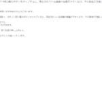 【不具合】「協力ライブ」の楽曲選択画面で、カテゴリ切り替えボタンをタップすると、再生されている楽曲の音量が大きくなり、その後進行不能になる現象について【07/20 17:30追記】