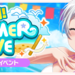 【ガルパ】「一閃!SUMMER DIVE」イベントストーリー感想まとめ!水着エッッッッ!(※画像)