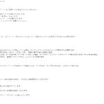 【お知らせ】v2.4.0アップデート内容判明!掛け合い等追加キタ━━(゚∀゚)━━ッ!!