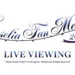 【お知らせ】「Roselia Fan Meeting 2018」ライブ・ビューイング開催決定!