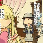 【ガルパ】4コマ第105話「こころとロケット発着場」公開!感想まとめ!(※画像)
