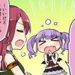 【ガルパ】4コマ第106話「姉妹」公開!感想まとめ!(※画像)