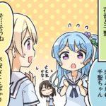 【ガルパ】4コマ第114話「すりこみ」公開!感想まとめ!(※画像)