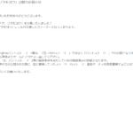 【お知らせ】Afterglowバンドストーリー2章「ツナグ、ソラモヨウ」公開のお知らせ