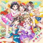 【お知らせ】Poppin'Party 11th Single「ガールズコード」本日発売!