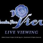 【お知らせ】Roselia Live 「Vier」LVチケットプレオーダー受付中【10月14日 (日) 23:59まで!】