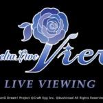 【お知らせ】Roselia Live 「Vier」LVチケット一般発売は明日11/3 (土・祝) 12:00よりスタート!
