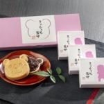 【ガルパ】『花咲屋のミッシェル最中』の発売が決定!これは買うしかない!10月24日から開催の合同物販イベントで販売!(※画像)