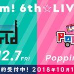 【お知らせ】「BanG Dream! 6th☆LIVE」、「バンドリ! ラジオ祭り!」、Roselia Live「Vier」先行抽選予約申し込みはすべて本日(10/18)23:59まで!