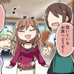 【ガルパ】4コマ第123話「花女のタイプ?」公開!感想まとめ!(※画像)