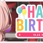 【ガルパ】10月23日は上原ひまりの誕生日♪お祝いメッセージ&みんなの反応まとめ!【2018】