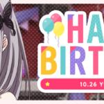 【ガルパ】10月26日は湊友希那ちゃんの誕生日♪お祝いメッセージ&みんなの反応まとめ!【2018】