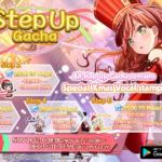 【ガルパ】英語版ガルパでボーカル5人のXmasスタンプがもらえるステップアップガチャ登場!日本は?(※画像)