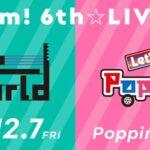 【ライブ情報】「BanG Dream! 6th☆LIVE」初日にRoseliaのオープニングアクトでの参加が決定!