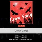 【ガルパ】11月16日追加予定!カバー楽曲「Crow Song」の一部先行公開きたー!(※動画)