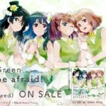 【お知らせ】Glitter*Green Single 「Don't be afraid!」 明日11/21(水)発売!