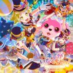 【お知らせ】ハロハピ 3rd Single「キミがいなくちゃっ!」がオリコンデイリーランキングにて『4位』にランクイン!
