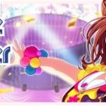 【お知らせ】ガルパ協賛の高校・中学校軽音楽系クラブコンテスト「スニーカーエイジ」関西グランプリ大会は本日開催!
