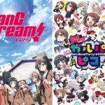 【お知らせ】アニメ「BanG Dream!」第1期のYouTube一挙配信がスタート!