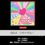 【ガルパ】ゆく年くる年カバー楽曲第5弾は「Q&A リサイタル!」!一部先行公開キタ━━(゚∀゚)━━ッ!!1月3日に追加予定!(※動画)